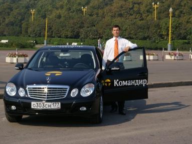 taksi-komandir-moskva